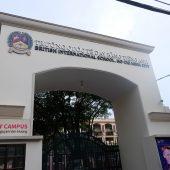 ブリティッシュインターナショナルスクール(British International School )