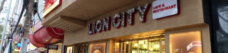 Lion City Cafe & Restaurant