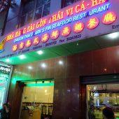 サイゴンタイビカハイサン レストラン(Nhà hàng Sài Gòn Thái Vi Cá- Hải Sản)
