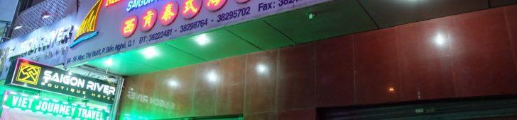 Nhà hàng Sài Gòn Thái Vi Cá- Hải Sản