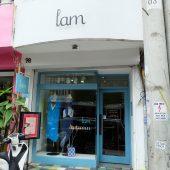 ラムブティック(Lam Boutique )