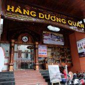 ハンドゥンクアン(Hàng Dương Quán)