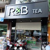チャ・スア・R・アンド・B ・ティ(Trà Sữa R&B Tea)