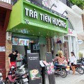 チャーティエンフォン(Trà Tiên Hưởng)