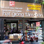 ハット・ジョン・タン・ホン(Hạt Giống Tâm Hồn)