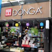 ドング ア ブックス(Đông A Books)
