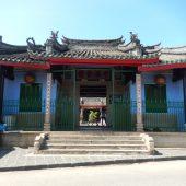 中華会館(Hội Quán Trung Hoa)