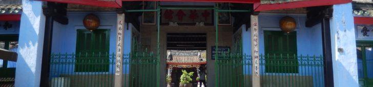Hội Quán Trung Hoa