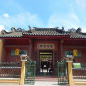瓊府会館(Hội Quán Quỳnh Phủ)