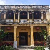 GAM(Phòng trưng bày đá quý & Nghệ thuật chế tác đá quý GAM)