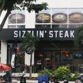 シズリンステーキ(Sizzlin' Steak )
