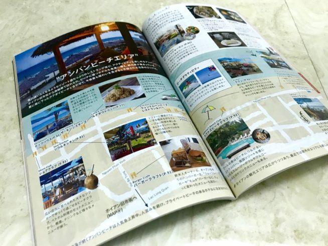 近年注目が集まる、ビーチエリア「アンバンビーチ」の紹介ページ