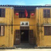 ホイアン民族博物館(Bảo tàng Văn hóa Dân gian Hội An)