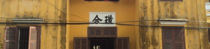 Bảo tàng Văn hóa Dân gian Hội An