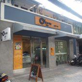 お米 スシバー(Okome Sushi Bar)