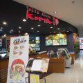 Tokyo Ginza Koma