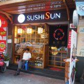 スシ サン(Sushi Sun)