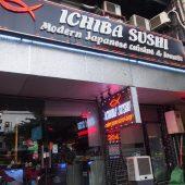 いちばすし(Ichiba Sushi)