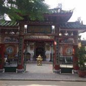 潮州会館(Hội Quán Triều Châu)