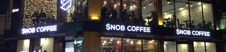 スノッブコーヒー(SNOB Coffee)