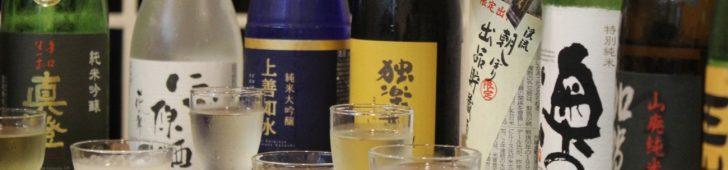 ベトナム・ホーチミンで働く日本人~Standing BAR【日本酒で乾杯】月森砂名さん~