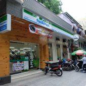 ファミリーマート・グエンズ店(Family Mart - Nguyen Du )