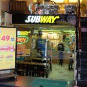 サブウェイ-ファン・グ・ラオ(Subway -  Pham Ngu Lao)