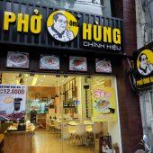 フォー・オン・フン(Phở Ông Hùng - Phạm Ngũ Lão)