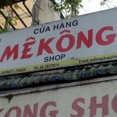 メコン ショップ(Mekong Shop)