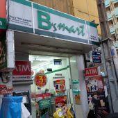 ビズ マット・ファングーラオ店(B's Mart - Pham Ngu Lao )