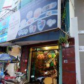 ソン・ヴァン・ハンディクラフト・ショップ(Song Vang Handicraft Shop)