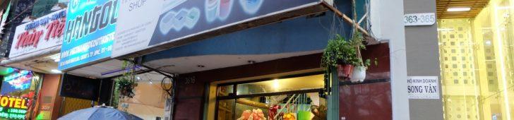 Song Vang Handicraft Shop