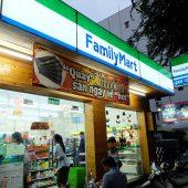 ファミリーマート・コンクイン店(Family Mart - Cong Quynh )