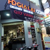 HD・ジャライ・コーヒー(HD Gia Lai Coffee)