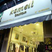 カメリ ブティック(Kameli Boutique)