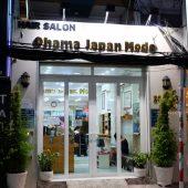 オハマ日本モード( Ohama Japan Mode)