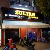 スルタンコーヒーラウンジ(Sultan Coffee Lounge )
