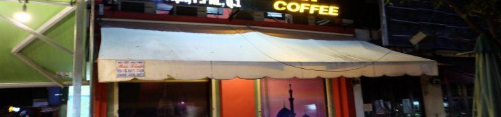 Sultan Coffee Lounge
