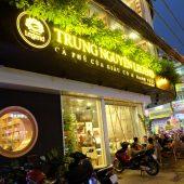 チュングェン・レジェンド・カフェ(Trung Nguyên Legend Cafe - Bùi Viện)