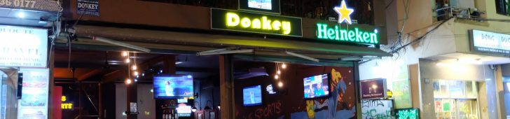 Donky Restaurant and Sport Bar
