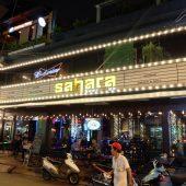サハラビールクラブ(Sahara Beer Club)