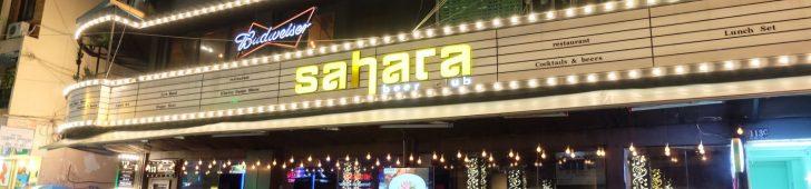 Sahara Beer Club