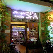 ビューティフルサイゴンスパ(Beautiful Saigon Spa)