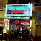 タージマハル(Taj Mahal)