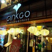 ギンコ(Ginkgo - Bui Vien)