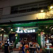 ラカサ レストラン(La Casa Restaurant)