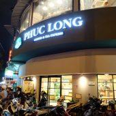 フックロンコーヒー&ティー・グエンタイホック店(Phúc Long Coffee & Tea  Nguyen Thai Hoc )