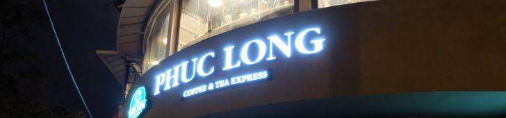 Phúc Long Coffee & Tea  Nguyen Thai Hoc