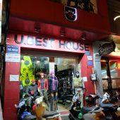 U Best House