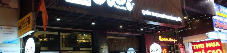 Go Gi Restaurant